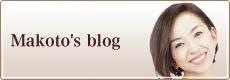 Makoto's blog
